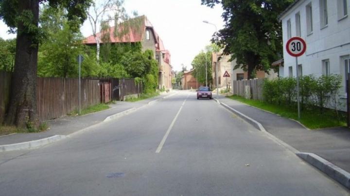 Vairākām Rīgas ielām maina nosaukumus