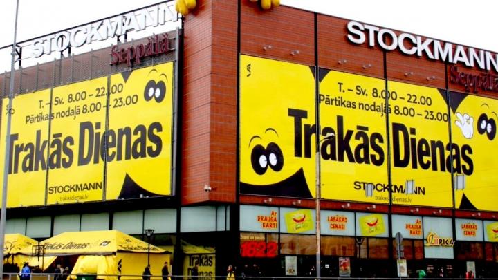 STOCKMANN TRAKĀS DIENAS! 50 pārdevējām piemetas vemšana un caureja pēc prestiža ēdinātāja maltītes