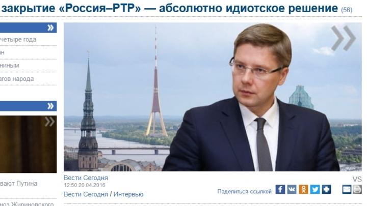 Ušakovs pikts par Krievijas televīzijas raidīšanas apturēšanu Latvijā
