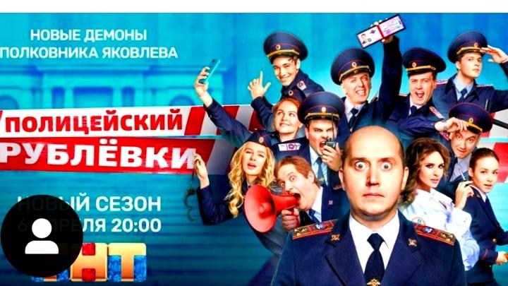 """32 gadu vecumā negaidīti mūžībā aizsaukta populārā seriāla """"Policists no Rubļovkas"""" zvaigzne"""