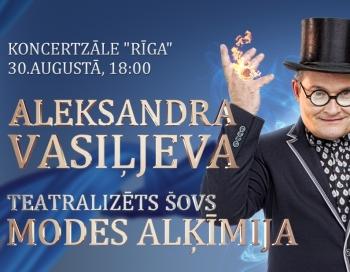 Aleksandrs Vasiļjevs jaunā ampluā – modes alķīmiķis