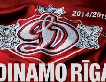 VIDEO: Labs uzbrukums, laba aizsardzība, līdz ar to likumsakarīga uzvara Rīgas Dinamo