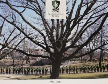 Tiek atklāta Rīgas pašvaldības policijas 25. gadadienai veltīta izstāde