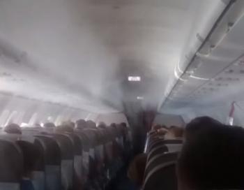 Masu medijos ir nonācis ekskluzīvs video no nesen avarējušās lidmašīnas