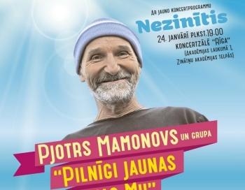 Kino un roka leģenda Pjotrs Mamonovs ar koncertprogrammu Nezinītis